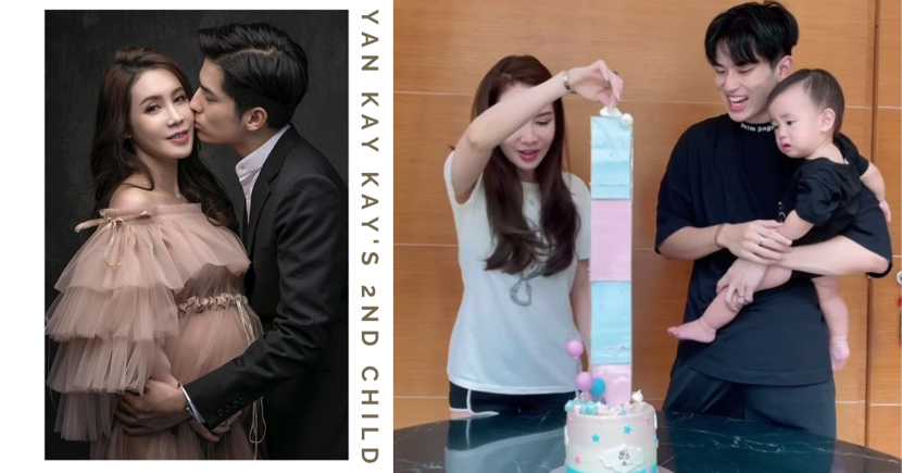 39-Year-Old Yan Kay Kay Is Expecting Second Child With Husband Who's 11 Years Younger