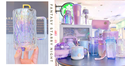 """17 New Starbucks """"Fantasy Starry Night"""" Items Now Open For Pre-Order, Free Shipping To Singapore"""