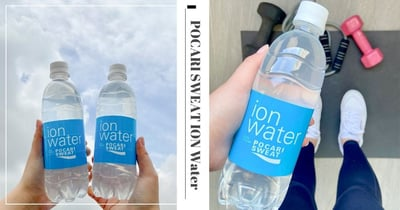 I Switched Out Sugary Drinks With ION Water For 1 Month To See What It Would Do To My Body
