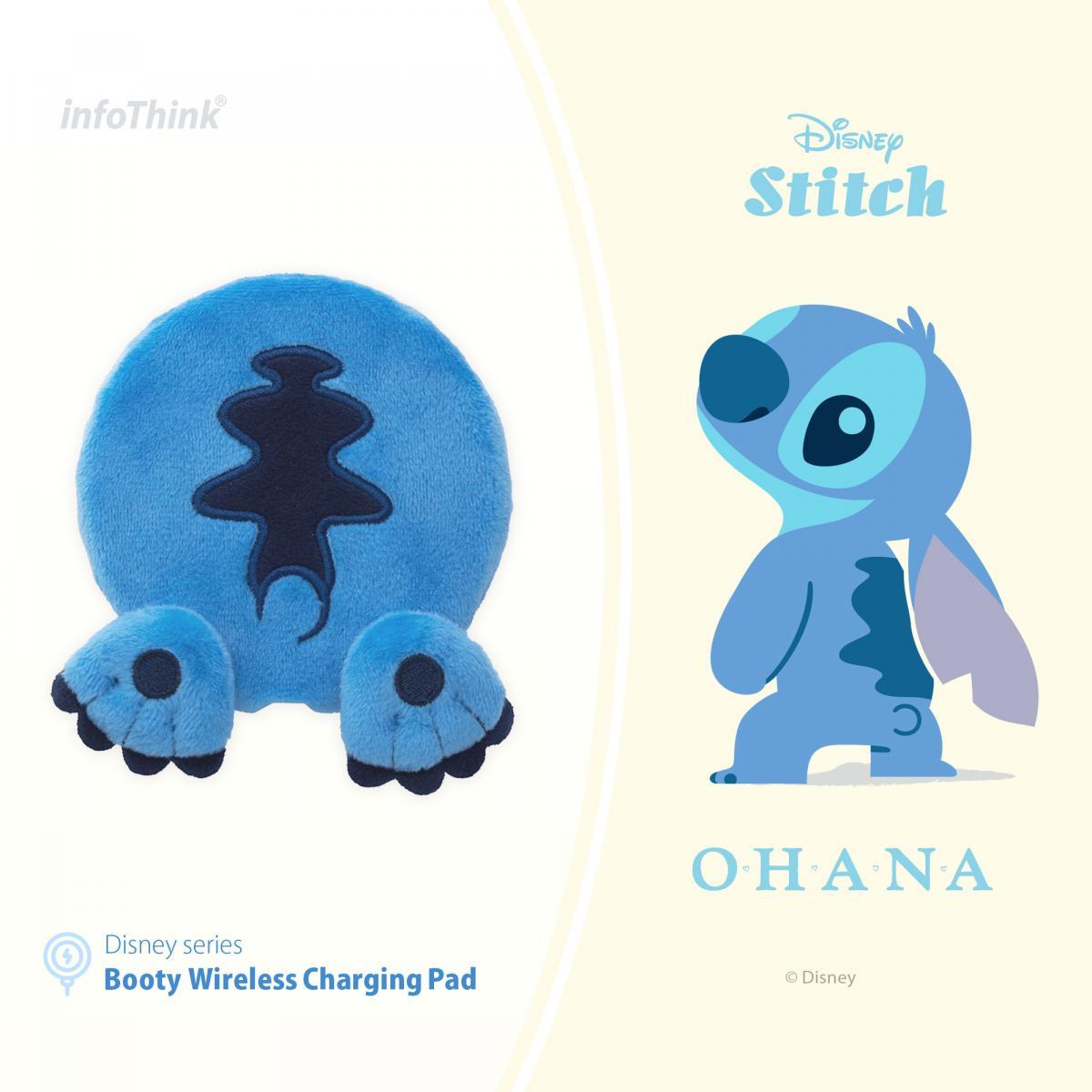 infothink booty wireless charging pad Stitch