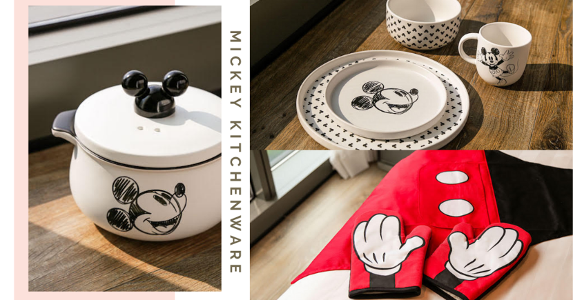 Exclusive Mickey Mouse Kitchenware Including Dinner Sets, Cooking Pots, Flasks & More Now At FairPrice