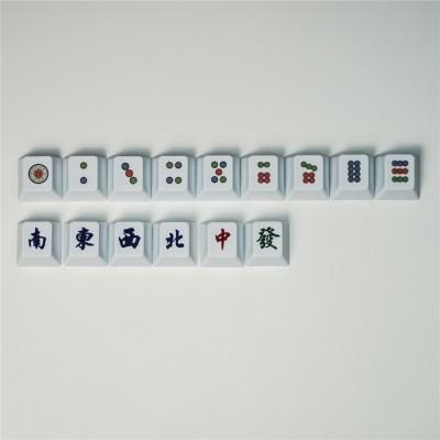 Mahjong keycaps circles