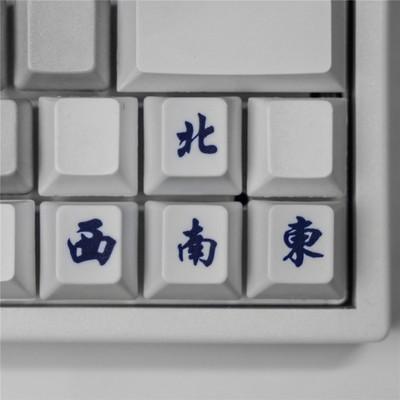 Mahjong wind keycaps