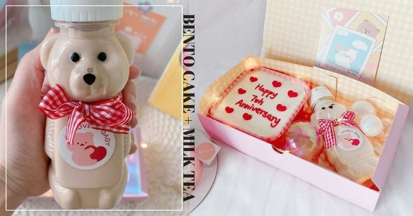 Cute Bento Cake & Milk Tea Set In SG Perfect For Aug Babies Who Can't Dine Out During P2HA