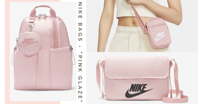 """7 New Nike Sling Bags & Backpacks In A Sweet """"Pink Glaze"""" Colourway: Get Them In Singapore"""