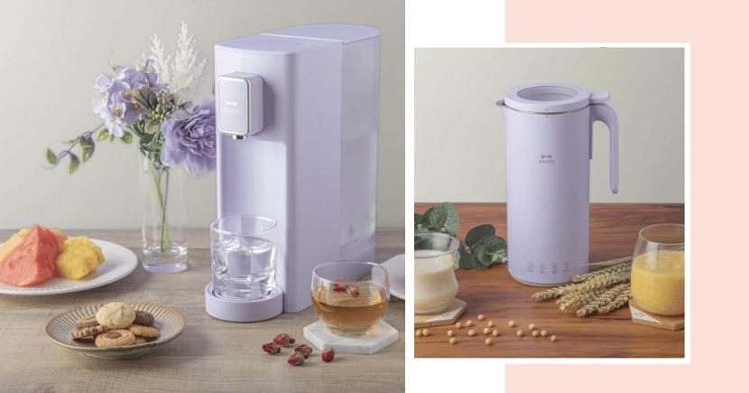 Limited Edition Lavender BRUNO Appliances In SG: Sandwich Maker, Water Dispenser, & Soup Blender