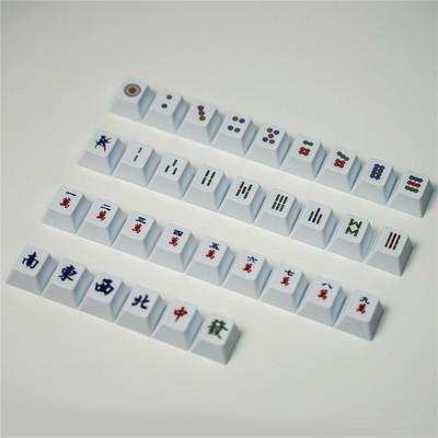 Mahjong tiles keycaps
