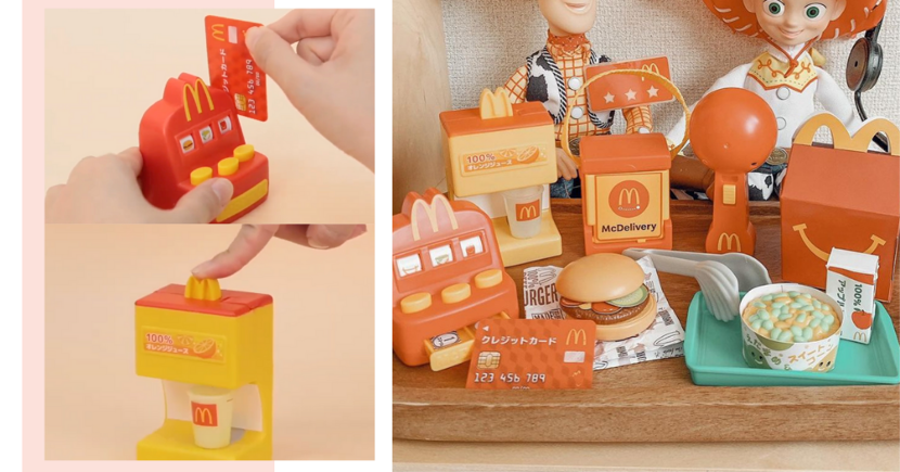 New McDonald's Japan Happy Meal Toys Include Mini Functional Machines, Buy Them Online In Singapore