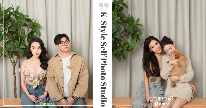 New Korean-Style Self-Taking Photo Studio In SG Lets You Snap Unlimited Portraits Without A Photographer