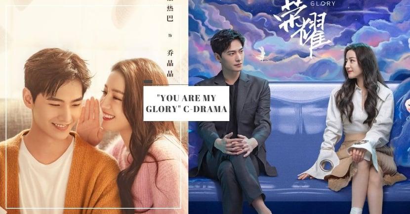 Highly-Anticipated Chinese Romance Drama Starring Yang Yang & Dilraba Dilmurat Airing On 26 July