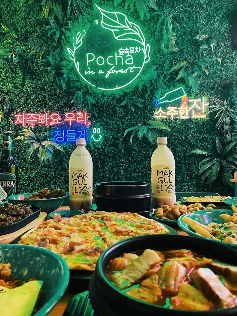 Pocha in a Forest alcohol