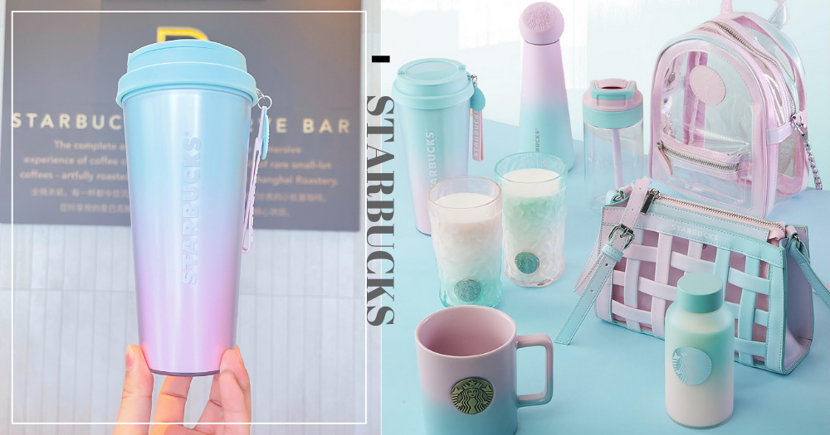 6 New Starbucks Galaxy Pink Green Gradient Items Including Frosted Glass Mugs: Singapore Pre-Order Now Open