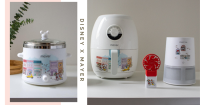 Mayer x Disney: New Mickey & Minnie Air Fryer, Multi Cooker, Air Purifier & Fan In Singapore This Sept