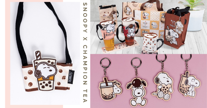Snoopy x Champion Tea: BBT-Themed Cup Holders, Phone Cases, Mousepads & More, Order Now In Singapore
