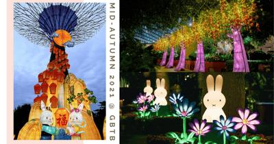 GBTB's Mid-Autumn 2021 Setup Includes A Miffy Garden, Korean Hanoks, & Romantic Origami Crane Tree Grove