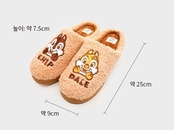 Daiso Korea x Chip 'n' Dale bedroom slippers collection showing its size specifications