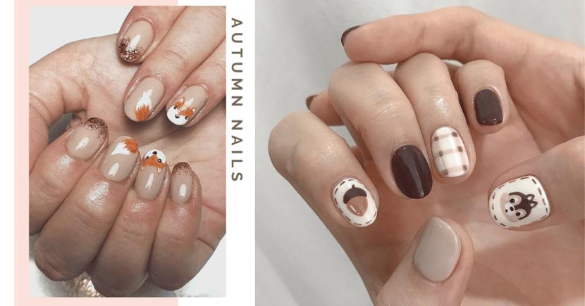6 Autumn-Inspired Nail Designs Ft. Warm Colours, Woodland Animals, & Minimalist Patterns