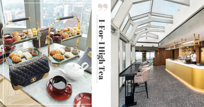 Enjoy 1-For-1 High Tea At $14/Pax In A Swanky Penthouse-Style Sky Lounge On The 56th Floor Till 30 Sept