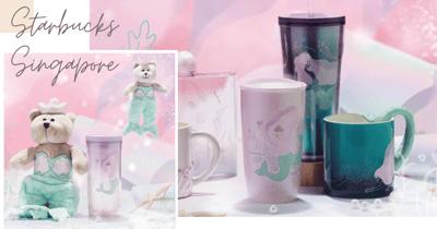 Starbucks SG's New Mermaid-Themed Collection Has Shimmery Drinkware, Seashell Motifs, & Bearista Plushies