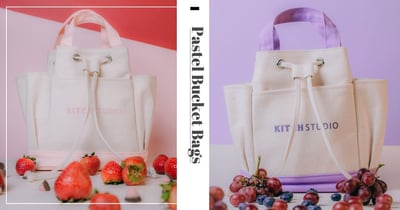 The Perfect Pastel Colour Bags To Complete Your Soft Girl Aesthetic