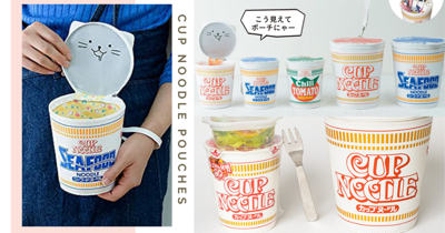 Nissin Has Launched Realistic-Looking Cup Noodle Pouches, Here's Where To Get Them In Singapore