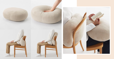 New Squishy Multi-Purpose Cushion At Muji Singapore Works As A Backrest, Pillow & Lap Support