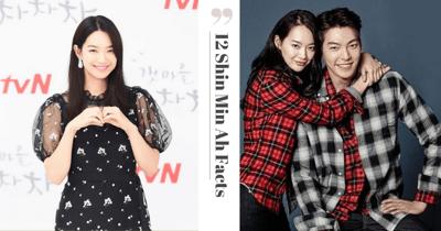 """12 Facts About Shin Min Ah AKA Yoon Hye Jin In Netflix's K-Drama """"Hometown Cha-Cha-Cha"""""""