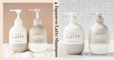 This Japanese Latte-Inspired Shampoo Foams Up Like Milk & Makes Dry Hair Soft & Smooth